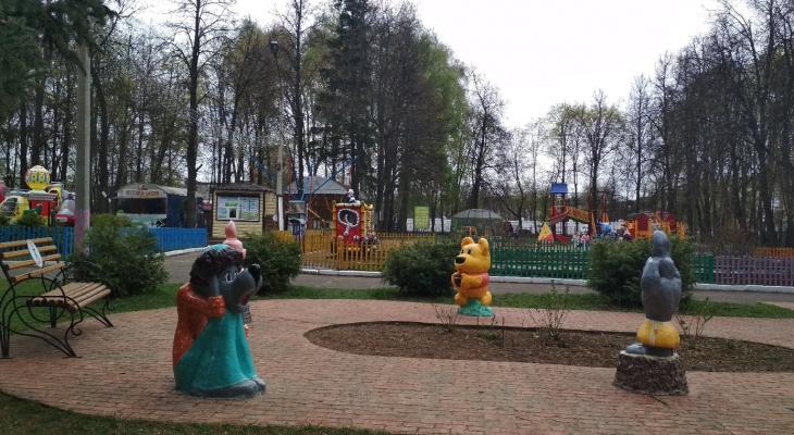 Детский парк в Чебоксарах - лауреат Международного конкурса