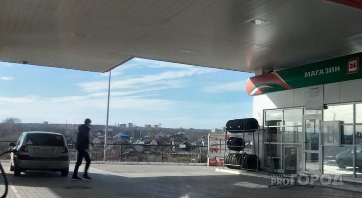 В Чувашии подорожал бензин: эксперты назвали максимальные цены