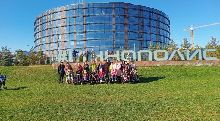 Подростки с ограниченными возможностями здоровья посетили Иннополис