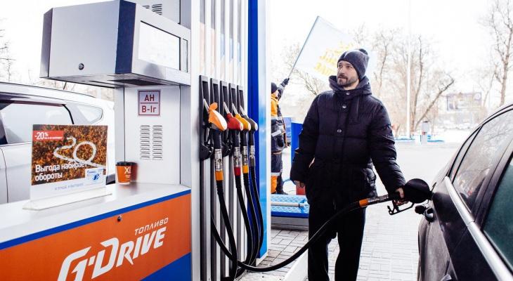 Чебоксарские автомобилисты смогут вернуть часть средств за оплату топлива