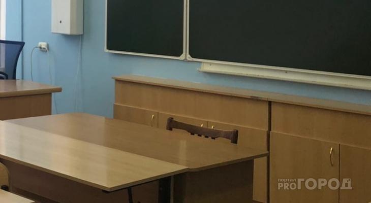 Ремонт школы в Порецком районе сдвинулся с места только после вмешательства прокуратуры