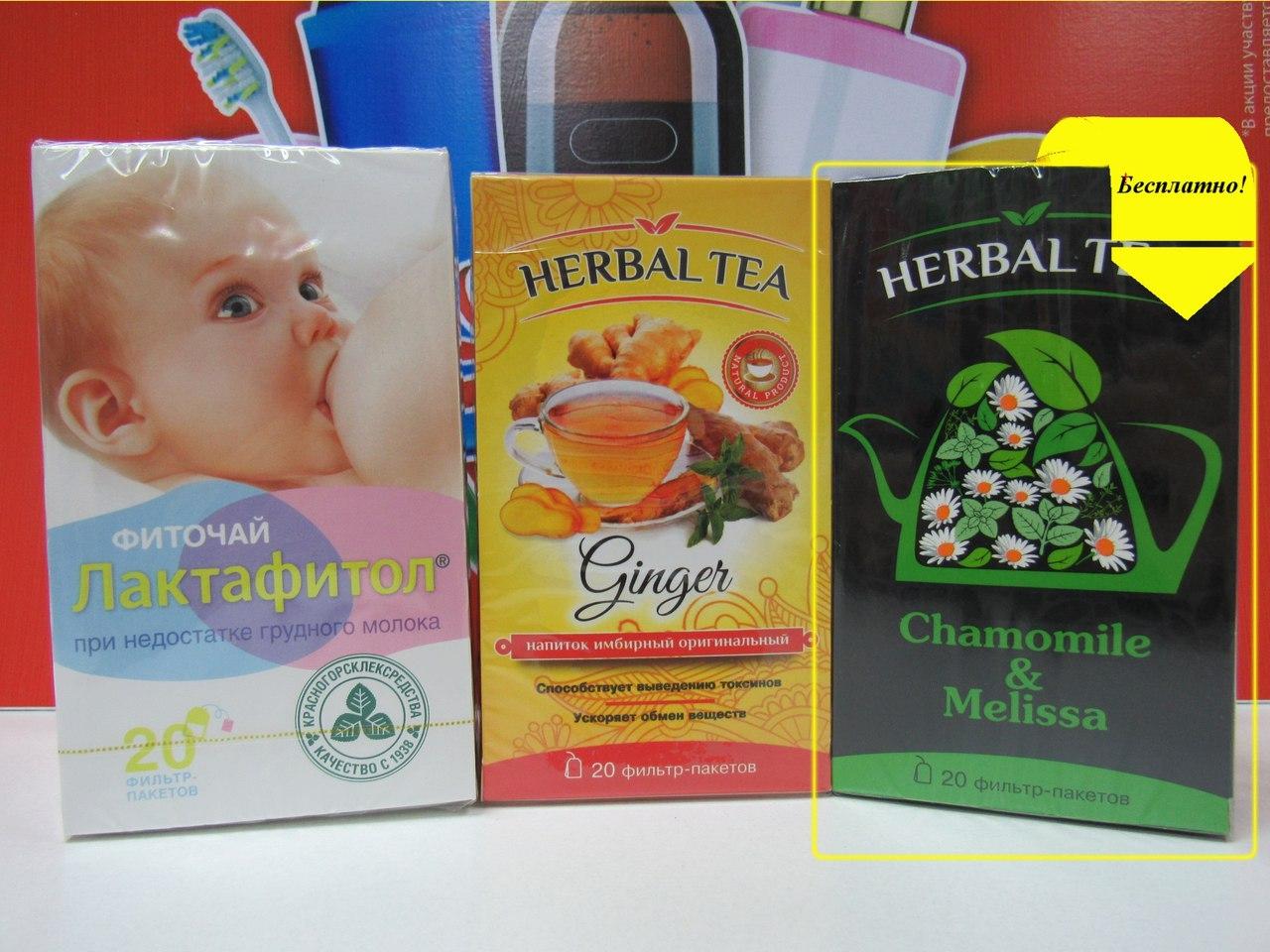 Косметика купить в аптеках чебоксар косметика missha купить в украине