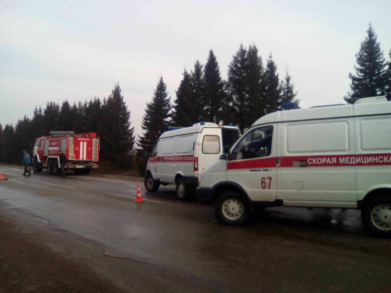 Фольксваген транспортер в чувашии оао сибайский элеватор 453830 республика башкортостан г сибай ул элеваторная 1