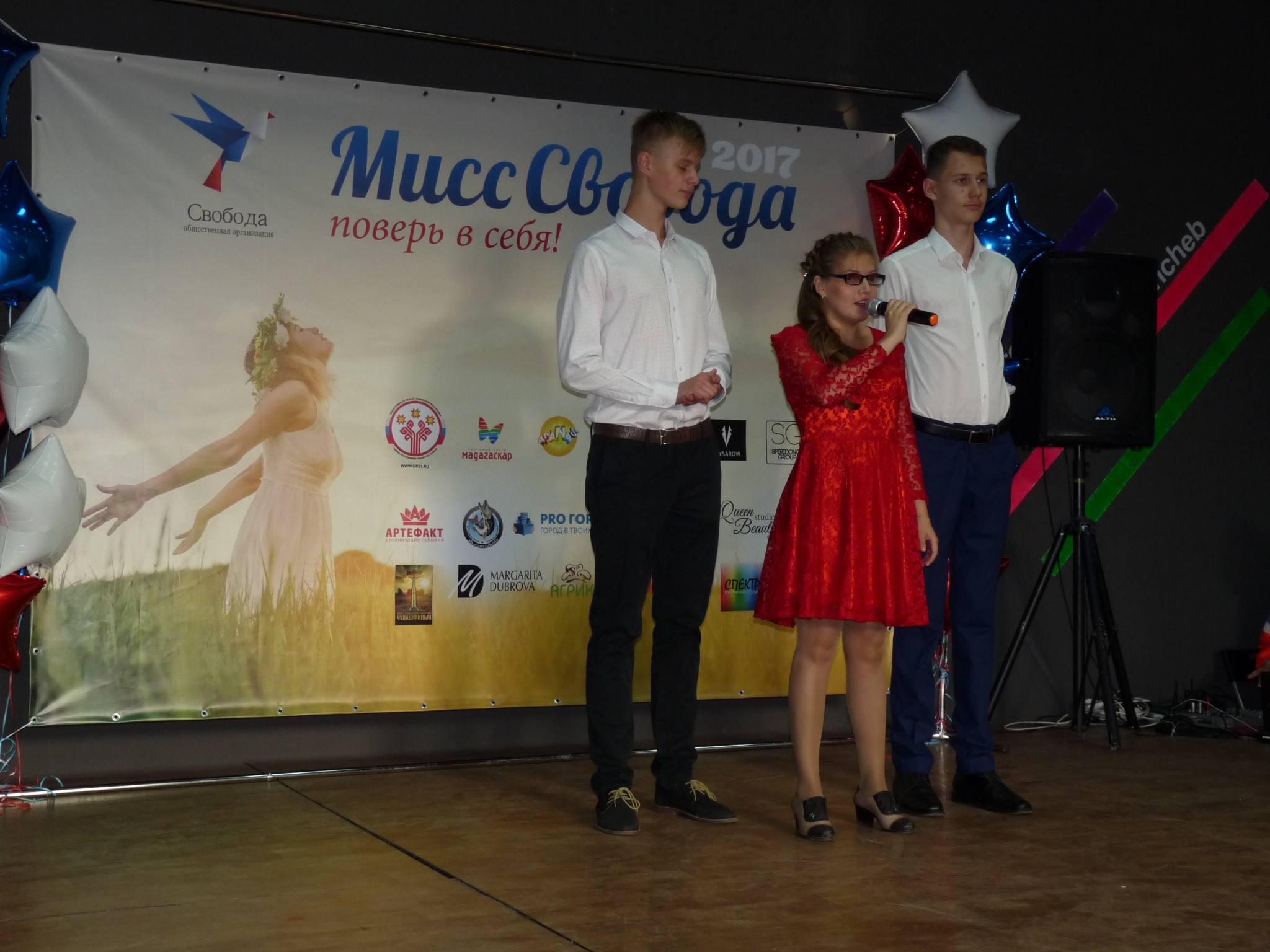конкурс красоты дети 2017 чебоксары